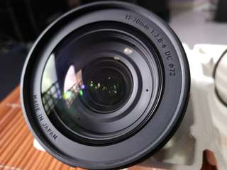 Price Drop! Sigma 17-70mm F2.8 Macro Contemporary (Canon)