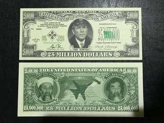 USD 25 million Souvenir note