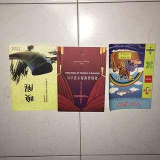 Chinese Christian Books