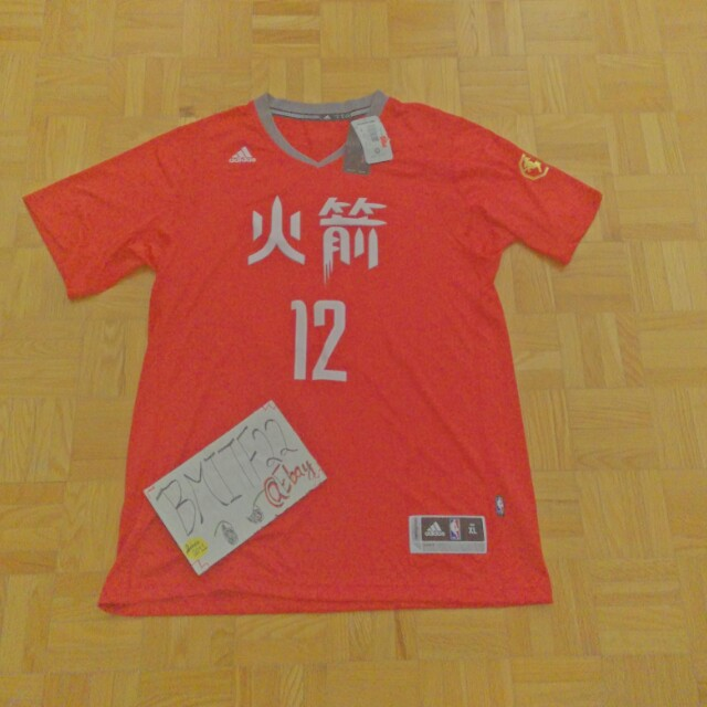 NWT NBA Dwight Howard Houston Rockets Chinese New Year 新年羊年Adidas Swingman  Men Jersey XL 29987e66e