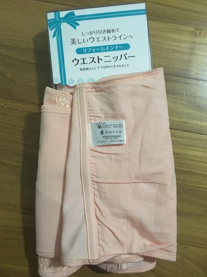 Dacco Postpartum Waist Nipper Pink