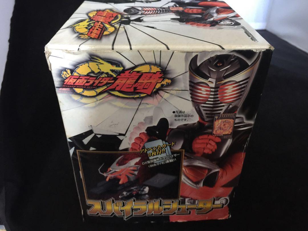 Rare Mask Kamen rider dragon shooter boxed
