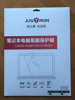 Laptop 磨沙 防藍光 保護貼 15.6吋