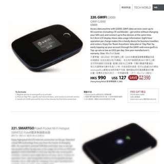 Global WiFi - Gwifi