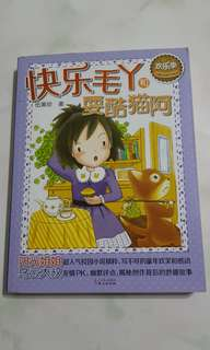 Chinese Books 小说 (CHEAPER THAN STORES)