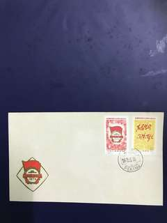 China Stamp-1978 J28 FDC