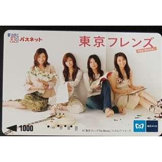 (HA63) 日本 火車 地鐵 車票 MTR TRAIN TICKET (TOKYO FRIENDS), $10