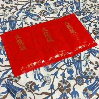 🚚 四川 大龍燚 最少訂購量5包 方便攜帶