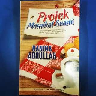 Malay Novel - Projek Memikat Suami