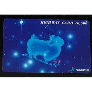 (HA63) 日本 火車 地鐵 車票 MTR TRAIN TICKET (HIGHWAY CARD), $15