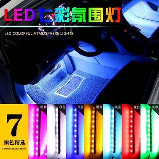 Car Interior LED Atmosphere Ambience Lights