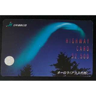 (HA63) 日本 火車 地鐵 車票 MTR TRAIN TICKET (HIGHWAY CARD), $10