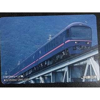 (HA63) 日本 火車 地鐵 車票 MTR TRAIN TICKET, $10