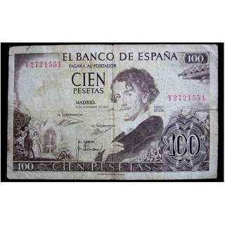 1965年西班牙銀行(Bank of Spain)名畫家貝克爾肖像100彼索塔(Pesetas)銀票