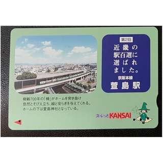 (HA63) 日本 火車 地鐵 車票 MTR TRAIN TICKET, $15