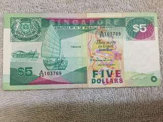 Singapore old noted $5