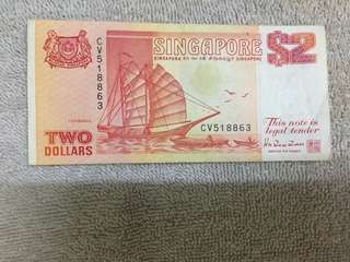 Singapore Old Notes $2