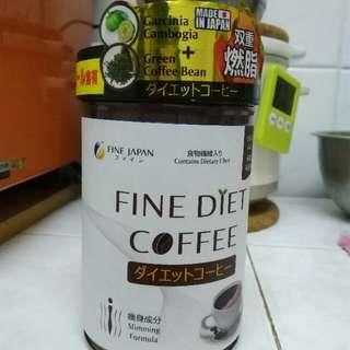 FINE JAPAN Diet Coffee / slimming formula