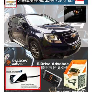 CHEVROLET ORLANDO 1.4T LS 10+ - SHADOW E-DRIVE ADVANCE 4 THROTTLE CONTROLLER