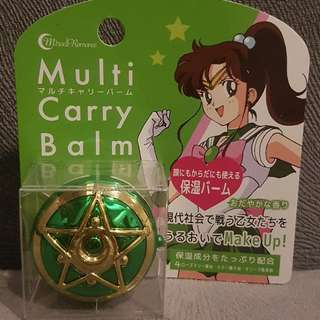 Lip Balm Sailor Jupiter (Rare find)