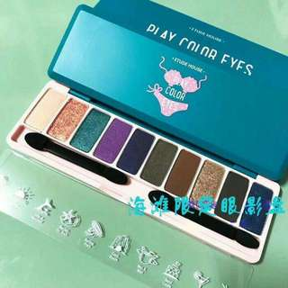 Etude house eyeshadow (Biru)