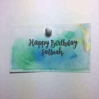 Customisable Happy Birthday Marbled Cards