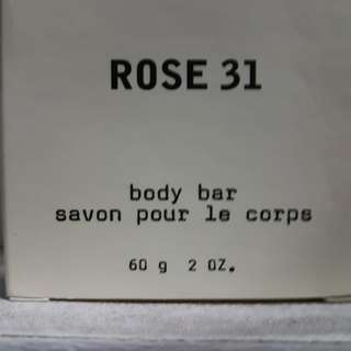 Le Labo Rose 31 Body Bar
