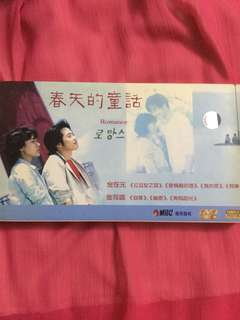 Romance korean drama dvd