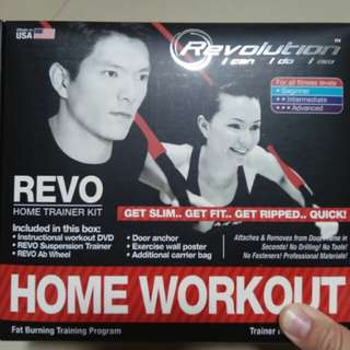 Revolution Home Training Kit Workout Beginner