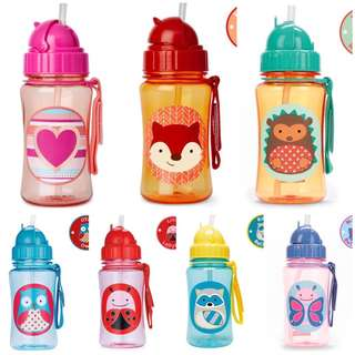 BN skip hop water bottle