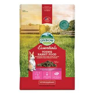 (FREE) Oxbow Young Rabbit Pellets