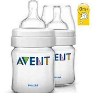 Brand New Avent 125ml Classic Bottle