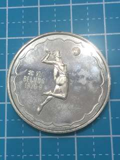 🔥Clearance🔥China Beijing Fourth Game Silver Proof medal 1979