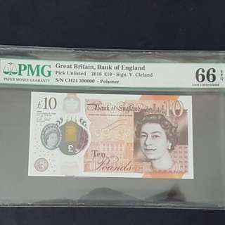 300000 England 2016 Fancy Number £10 QEII PMG 66 GEM UNC EPQ Rare