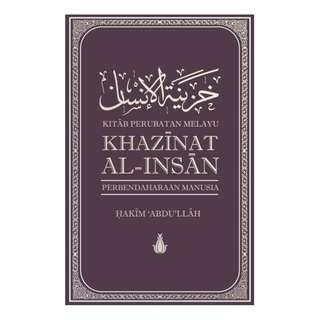 Kitāb Perubatan Melayu: Khazīnat al-Insān, Perbendaharaan Manusia