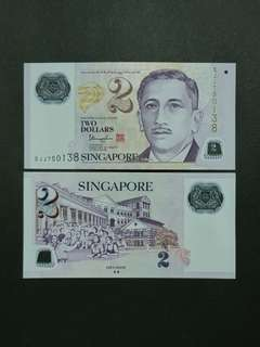 Singapore 2 Dollars 🇸🇬 !!!