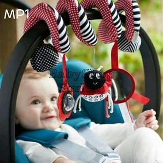 Mamas and Papas Stroller Toy - MP1