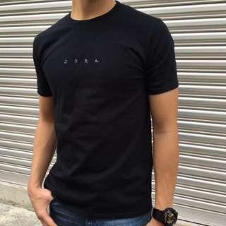 🚚 Valour 'Hardihood' Streetwear Label Tee