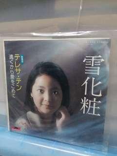 邓丽君(7吋)日製黑膠碟不是大碟得二首歌-