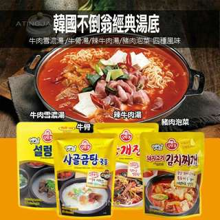 🚚 預購 韓國 不倒翁 OTTOGI 經典湯底