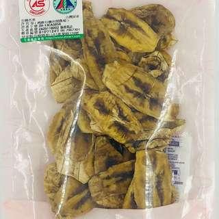 台灣產有機認証無添加糖香蕉乾150g