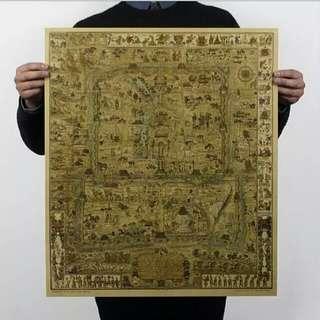 故宮古地圖