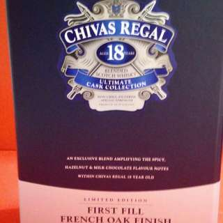 Chivas Regal 18 Ultimate Cask collection
