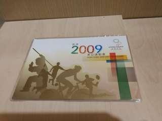 Hong Kong Post Stamp 香港郵政郵票套摺 2009東亞亞運會 2009 East Asian games