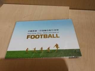 Hong Kong Post Stamp 香港郵政郵票套摺巴西足球football