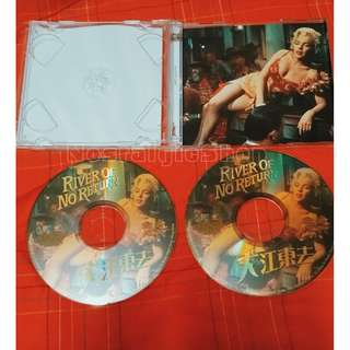 Marilyn Monroe movie (vcd)