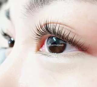 Eyelashes lifting extensions