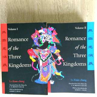 Romance of three kingdoms book