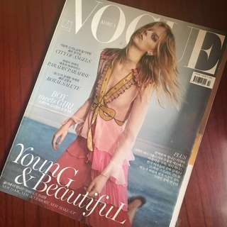 Vogue Magazine (EXO D.O & Kim So Hyun