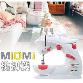 MioMi輕巧電動縫紉機